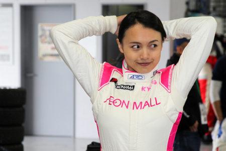 #28 AEONMALL VITA<br>Rina Ito