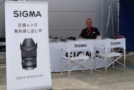 SIGMA望遠レンズ貸出しブース