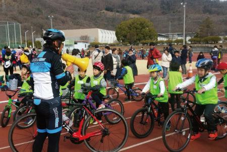 みんなで楽しもうキッズ自転車スクール