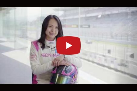 DRIVERS INTERVIEW #2<br>RINA ITO選手