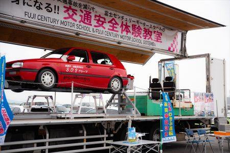 富士センチュリーの出張交通安全教室