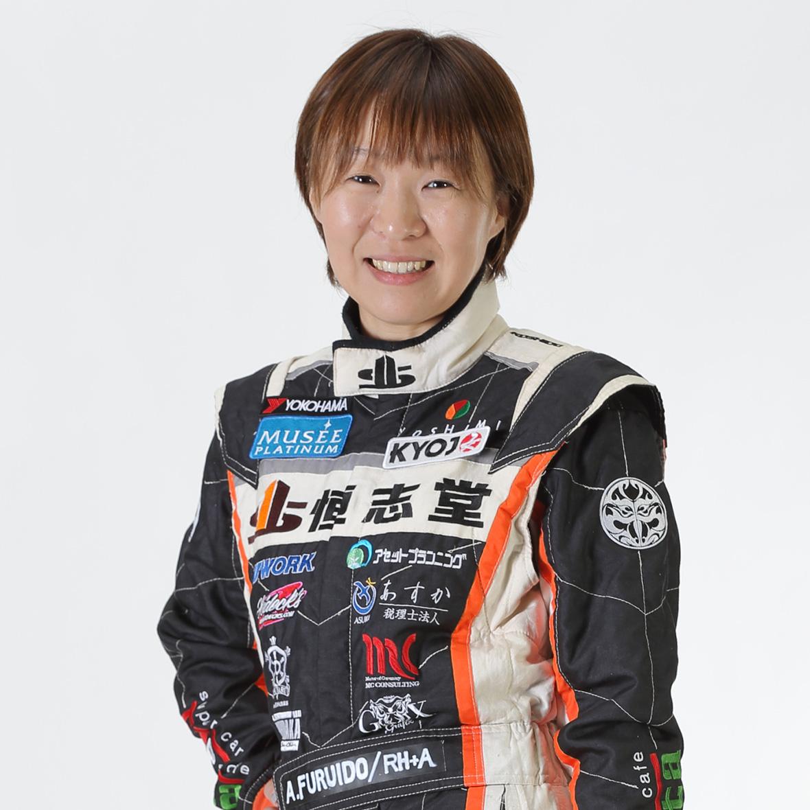 古井戸 彩子バストアップ