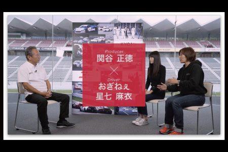 KYOJO CUP cross talk #3 <br>関谷正徳×おぎねぇ・星七 麻衣